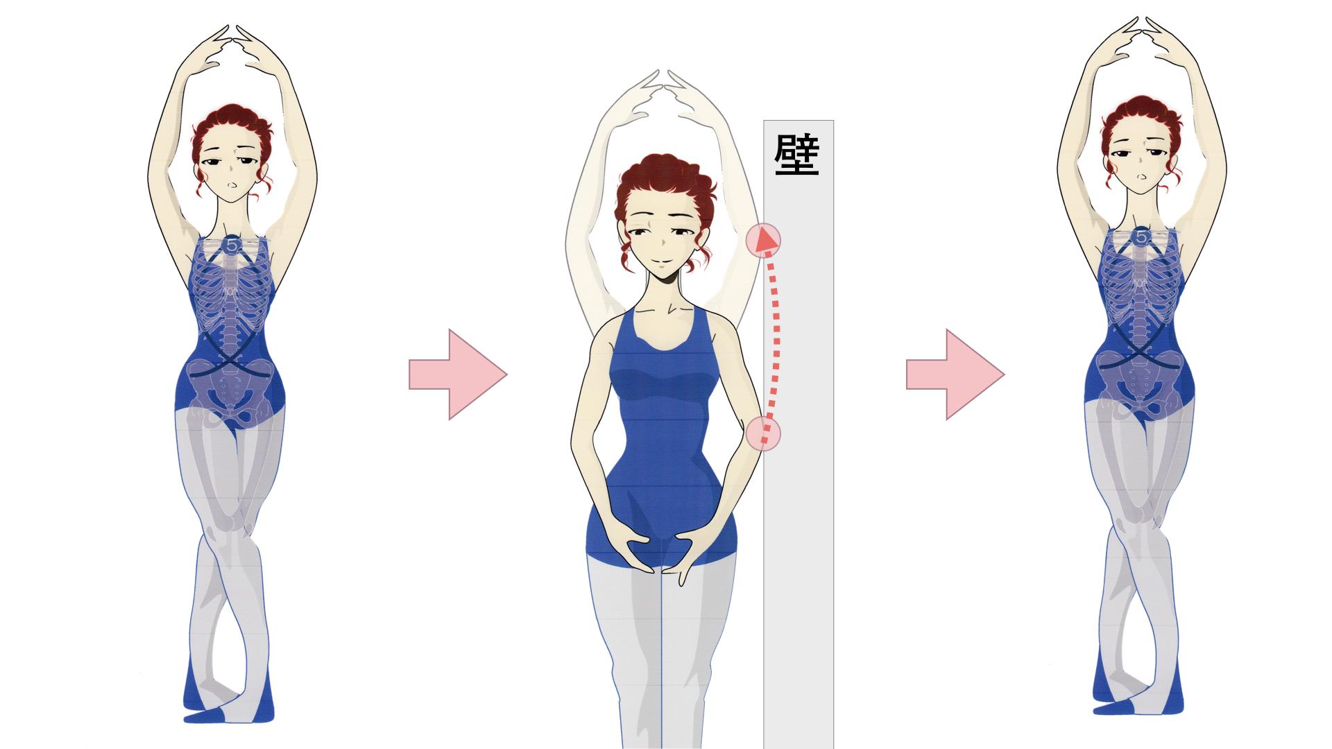 バレエで肘を張るシンプルな方法.018
