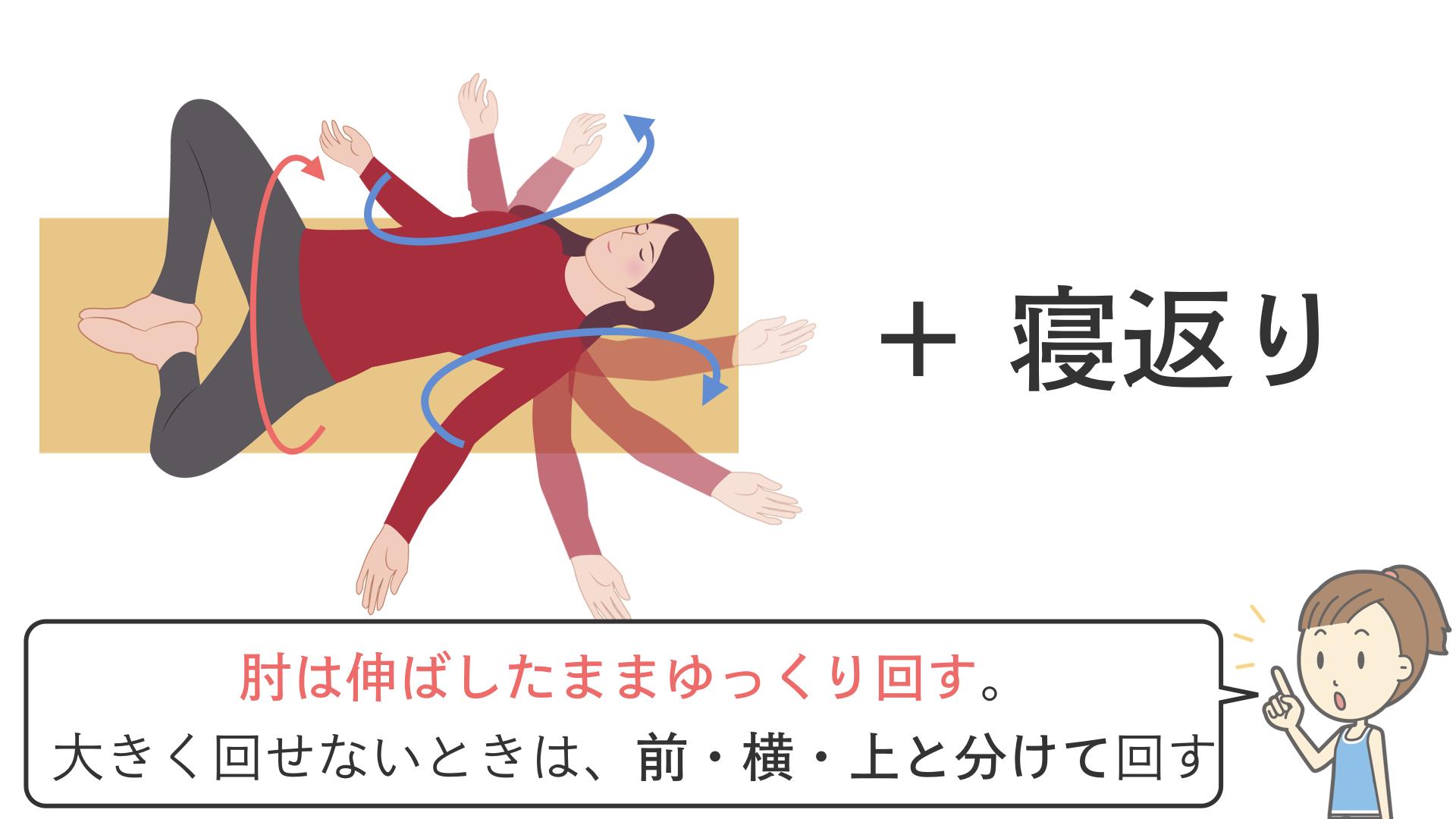 腰痛対策.006